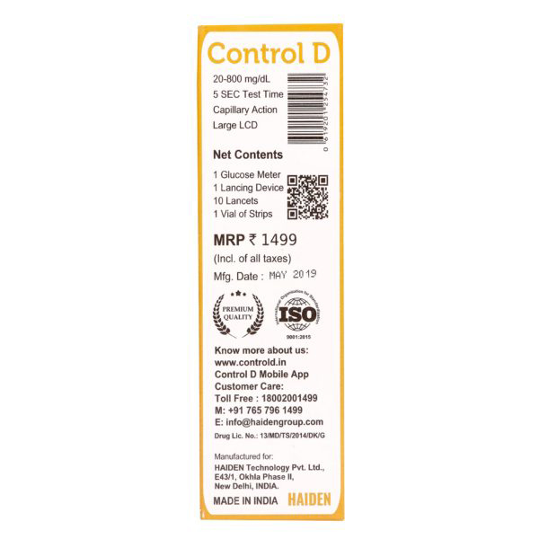Control D Orange Meter With 25 Strips 3