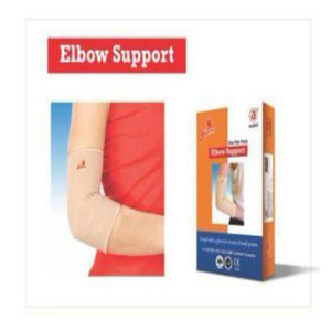 ELBOW SUPPORT small