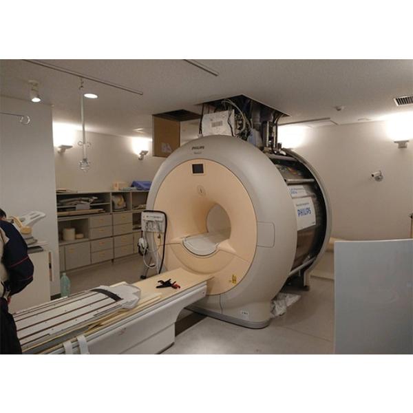 MRI Scanner – Intera Acheiva 1.5T
