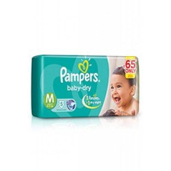 Pampers Diapers Medium 6 11kg 5s
