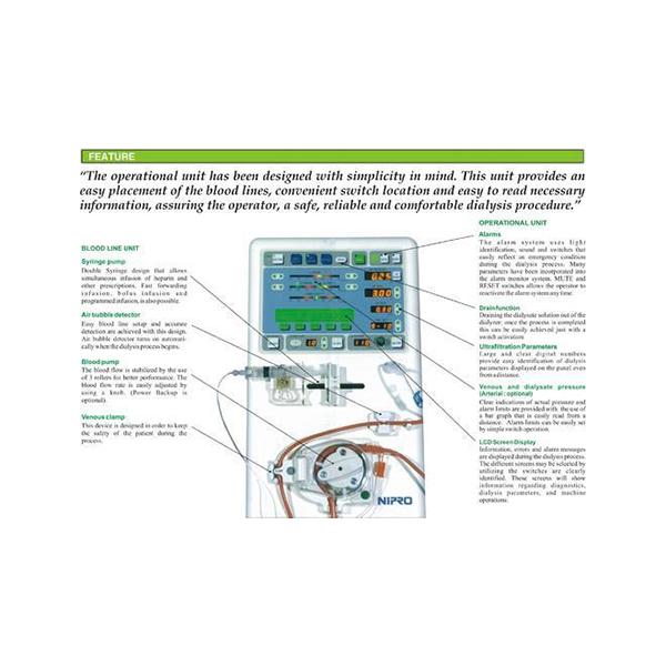Nipro Surdial Dialysis Machine 2