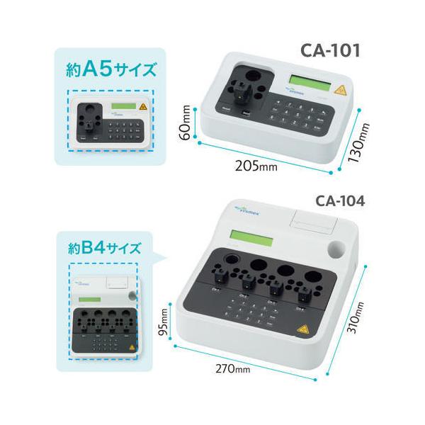 Sysmex CA 104 Semi Auto Blood Coagulation Analyzer 2