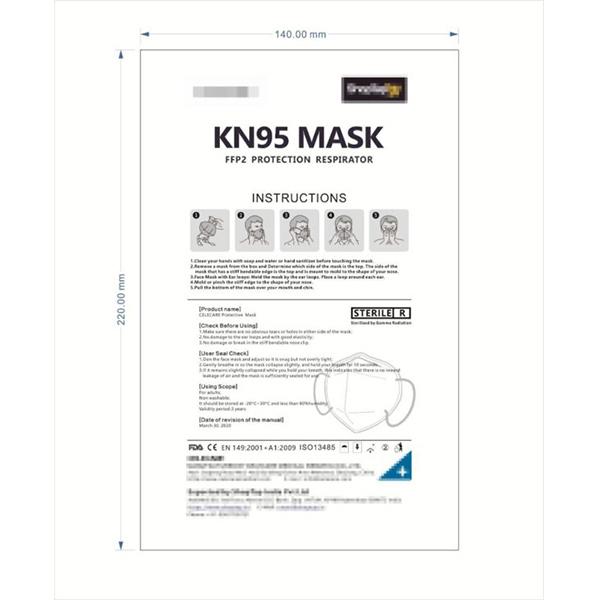 KN95 Mask 1