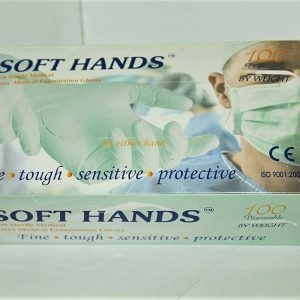 LATEX MEDICAL EXAMINATION GLOVES (MEDIUM