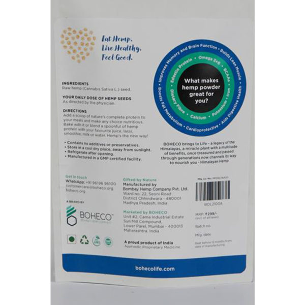 Hemp Seed Powder GCo 500g 5