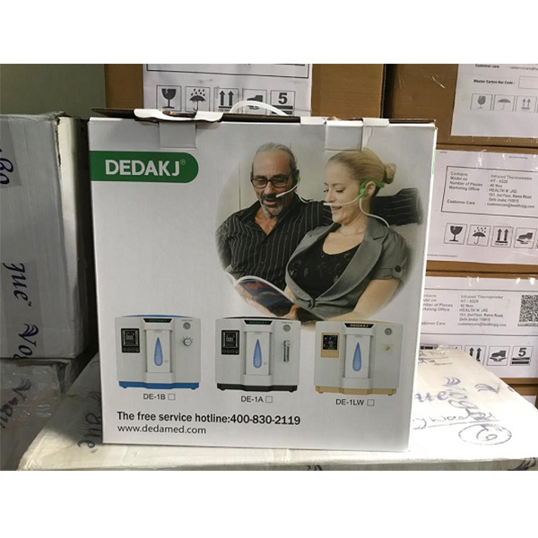 Homecare Oxygen Concentrator 3