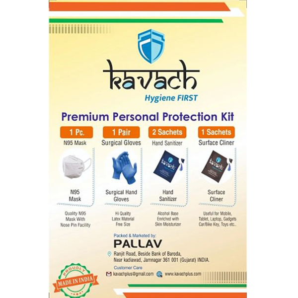 Kavach Premium Personal Protection Kit 1