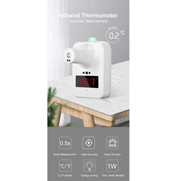 Handfree Infrared Thermometer