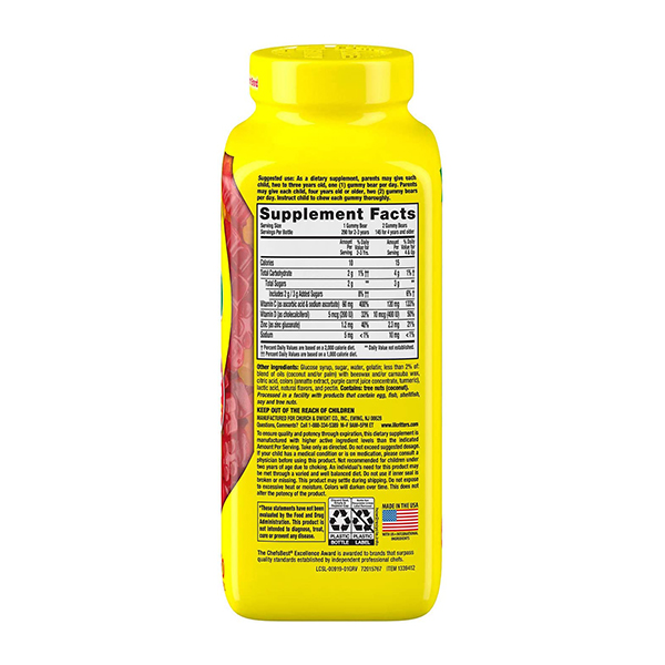 Lil Critters Gummy Vites Complete Multivitamin 290 Count 1