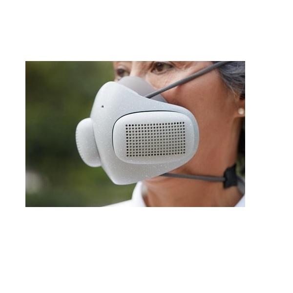 ATMOBLUE Mask